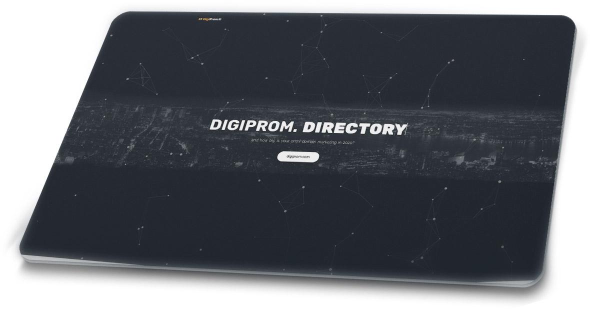 digiprom.media